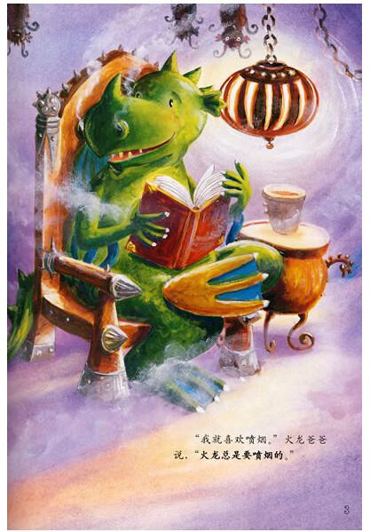 批发儿童绘本故事 幼儿书 低幼 2-7岁 简装绘本 幼儿园必备早教