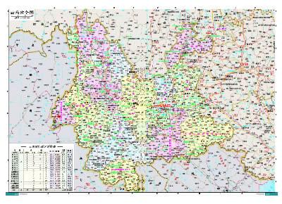 《中国地理地图集》2013中国如此美丽,而中国又不止如此.