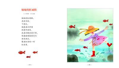 现代儿童诗大全_儿童诗大全100首图片