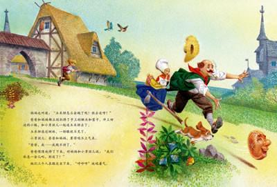 彩绘世界经典童话全集 第十辑 机智童话故事(全