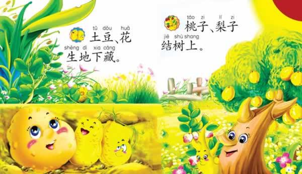 不会英语,也可以给孩子讲英文绘本故事