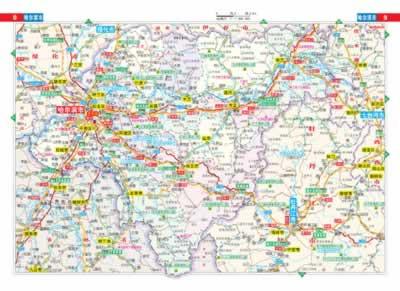 中国分省系列地图册-mini黑龙江省地图册(袖珍便携一本通,黑龙江省