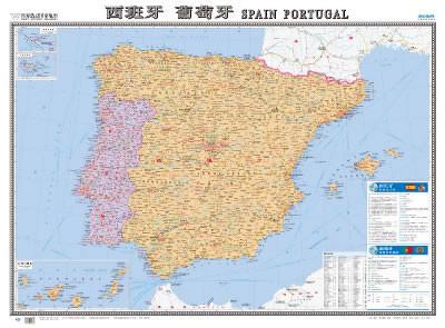 西班牙地图图片
