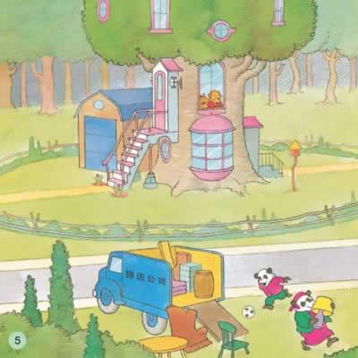 不同的邻居有不同的特点和喜好,贝贝熊一家会怎样和新邻居和睦,愉快地