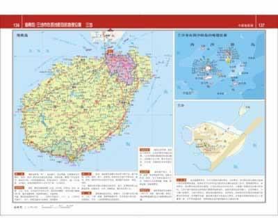 蚌埠到宁波地图
