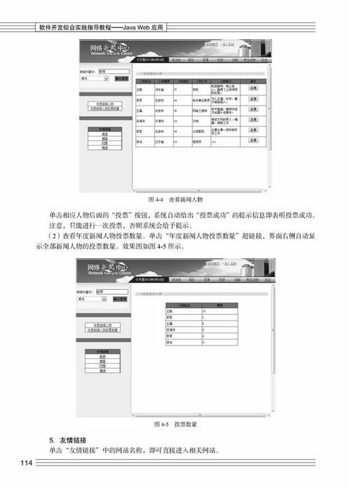 java服务器开发教程 【第1144期】2017前端技术发展回顾
