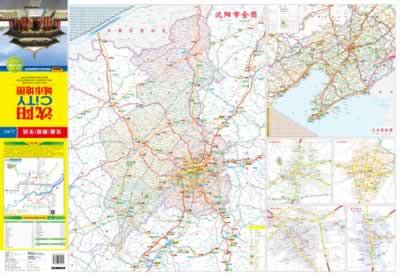 2014沈阳city城市地图(附赠沈.