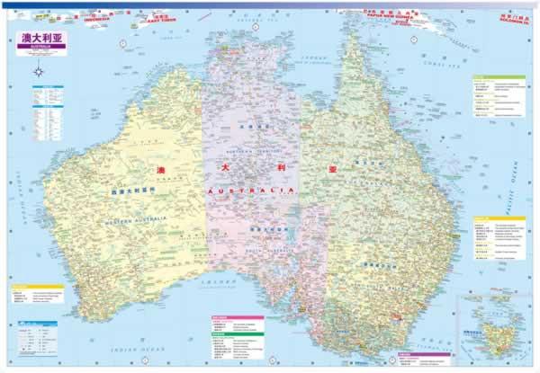 《澳大利亚旅游地图+澳大利亚地图册》中国地图出版