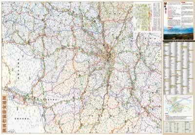 目录 陕西省旅游交通全图 西安市地图 西安及其周边旅游 咸阳市地图