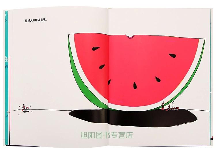 日本蒲蒲兰绘本《西瓜和蚂蚁》儿童