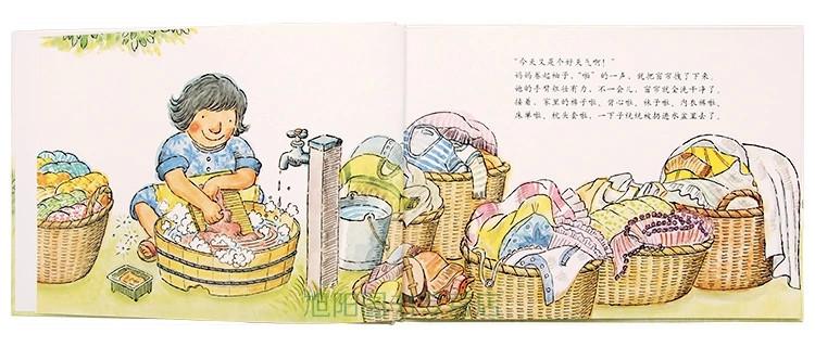 幼儿洗袜子步骤简笔画