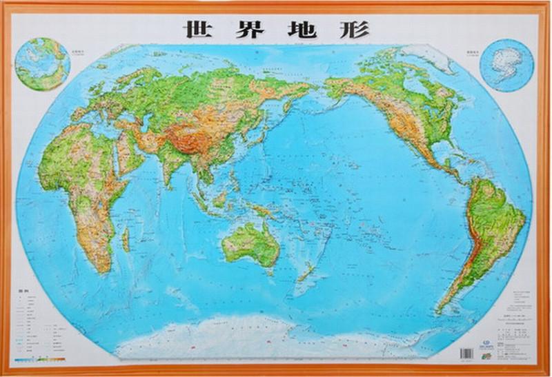 世界地形图 精雕版 凹凸立体地形图1.06米X0.7