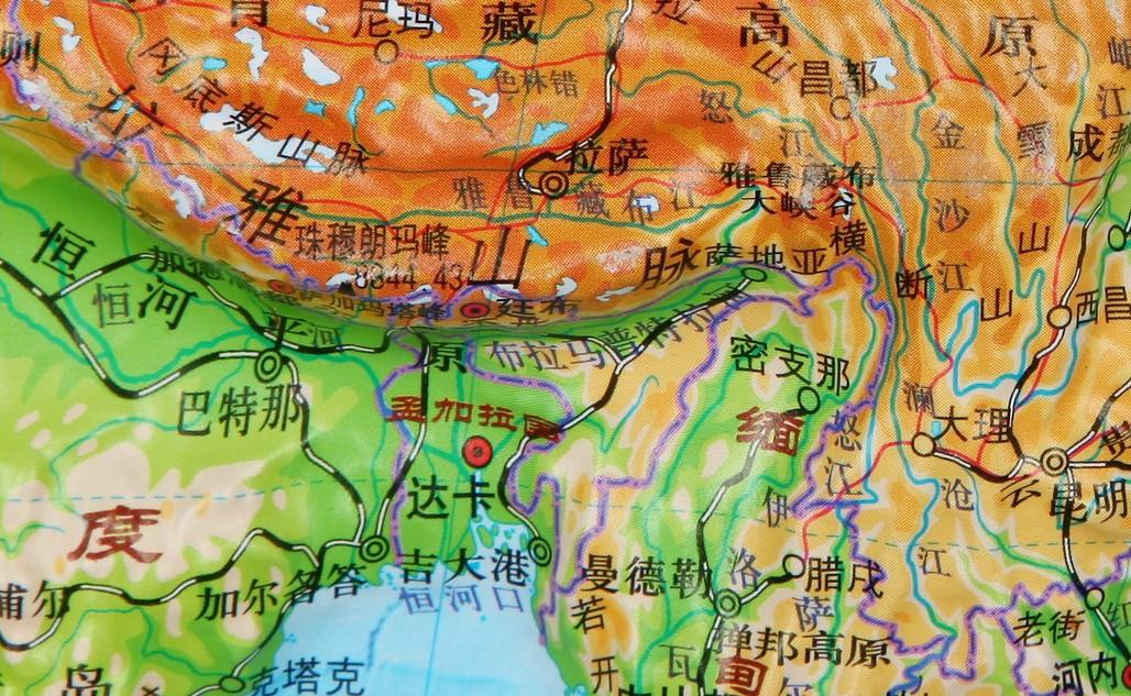 世界地形图 精雕版 凹凸立体地形图1.06米x0.