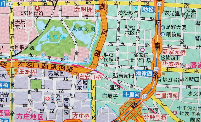北京城市地图 北京地图挂图2.1米x1.