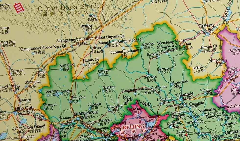 中国地图挂图 2013最新 中英文对照 1.5米*1.1米 高清