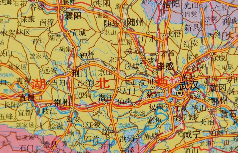 中国地图 国防教育版 编制:总参谋部测绘导航局 出版发行:星球地图