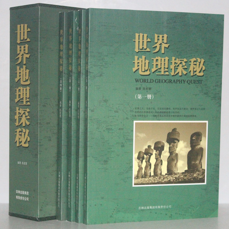 木雕书籍封面素材