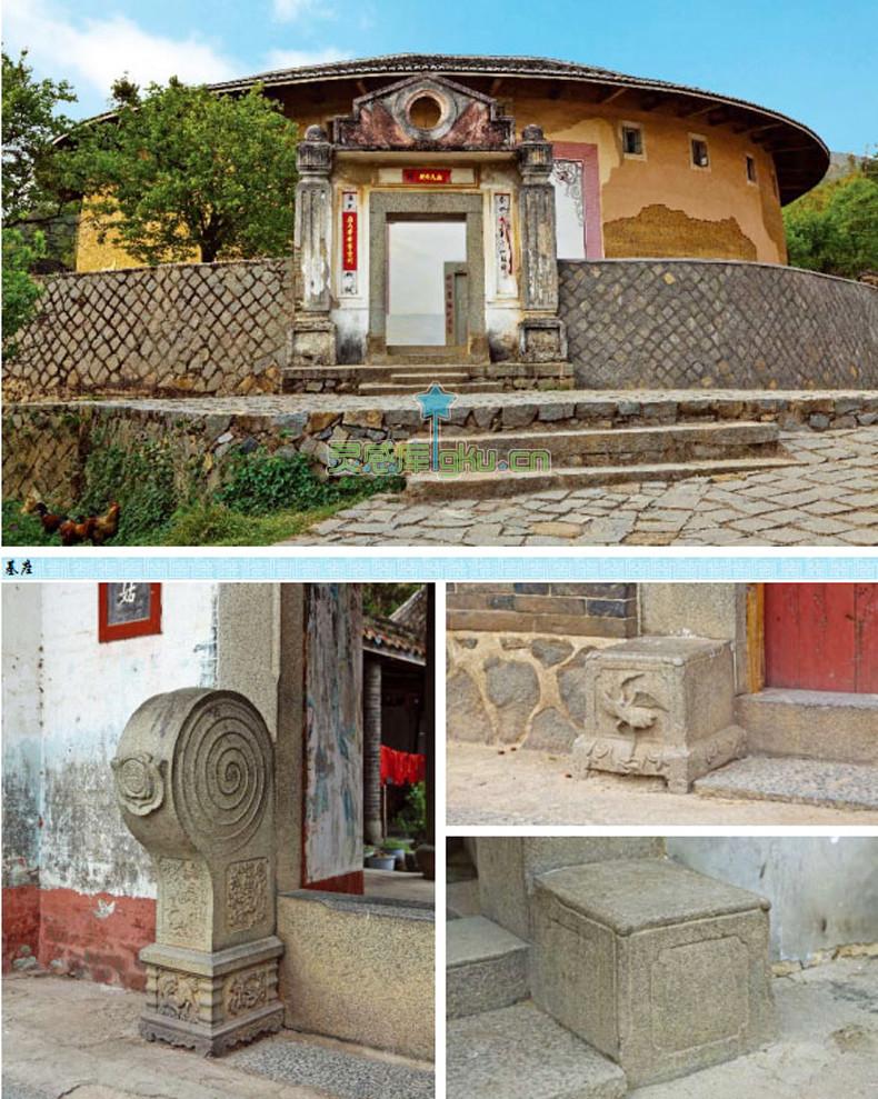 《古建上的中国—中式建筑巡礼