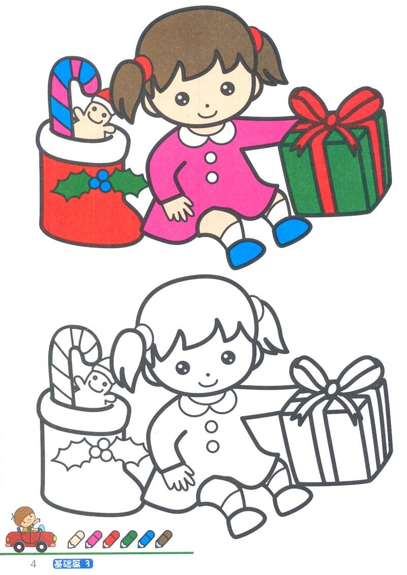 幼儿蜡笔涂色书 画画本
