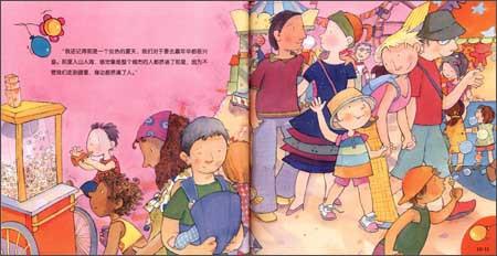 我爱妈妈/儿童逆商培养故事书幼儿绘本图画书幼儿园
