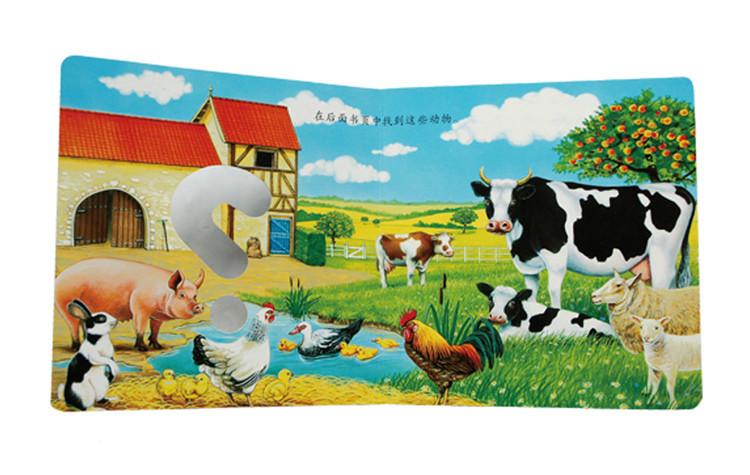 幼儿问号卡通图片-鸟 卡通图片-幼儿园礼貌问好卡通
