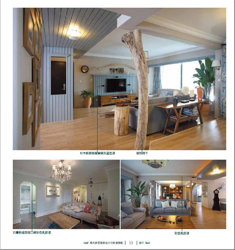 电视墙,餐厅,厨房,卫浴 卧室,书房,玄关,过道,休闲区图片
