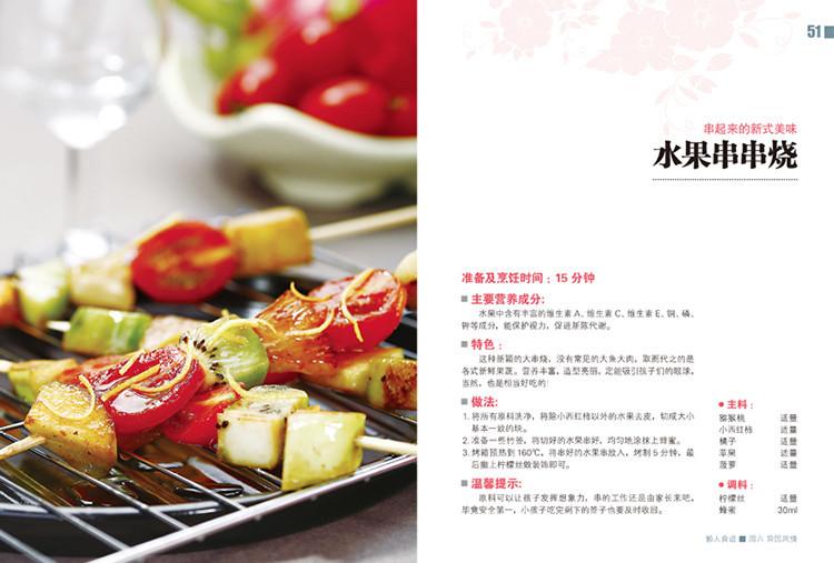 薇薇小厨根据平衡膳食宝塔,为您量身定做的懒人营养美食套餐.
