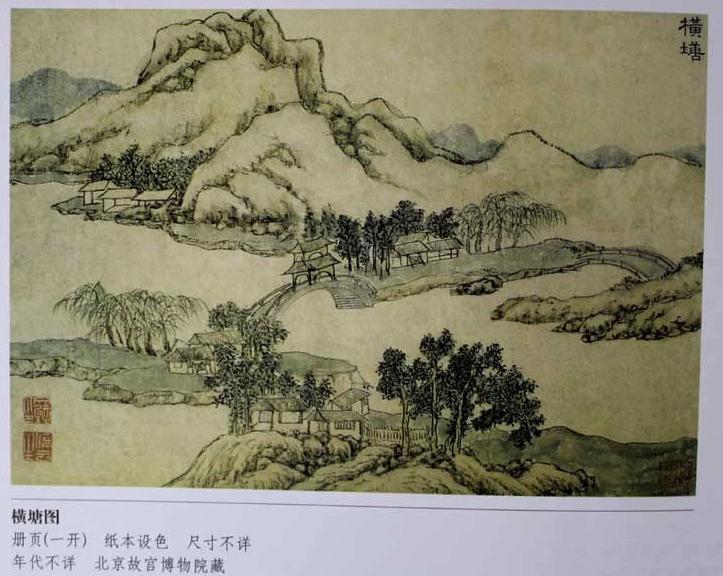 桂花树工笔画法