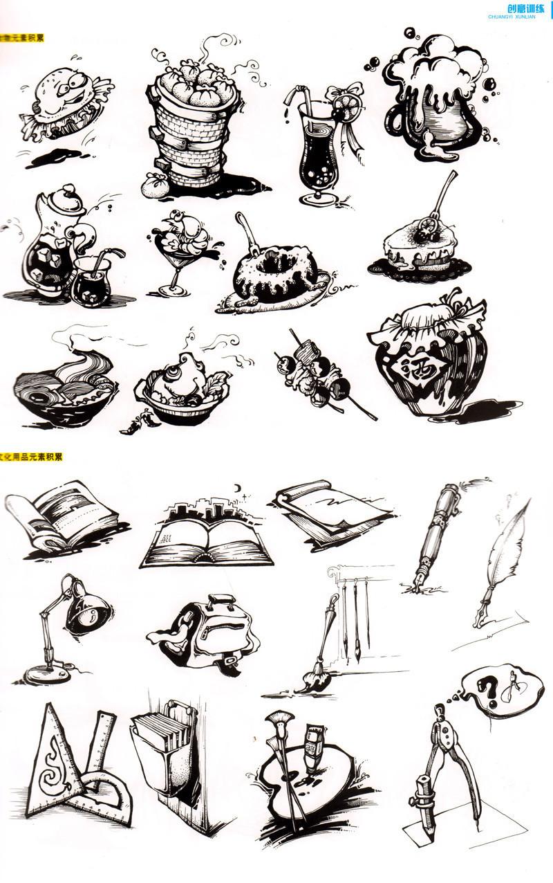 黑白线条插画手绘瓶子