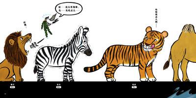 从后往前,好多动物在排队,个头也越来越大.狸猫和狐狸怎么跳得那么高?