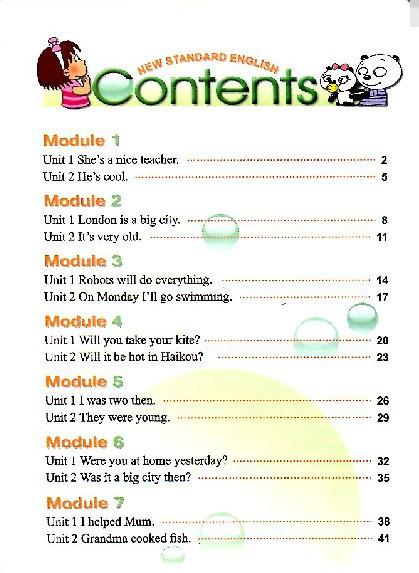 《2015最新外研版小学英语4四年级下册第四册封信一的给妈爸小学生图片