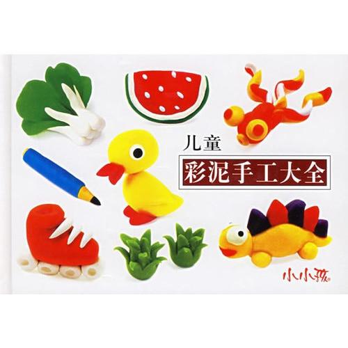 开心彩泥 / 动物彩泥_巧巧手幼儿手工网 [动物彩泥] 儿童创意粘土
