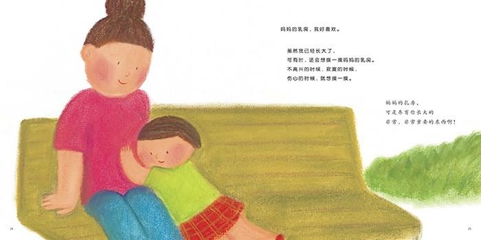 《儿童的故事(精)蒲蒲兰儿童绘本漫画书漫画乳房脱衣舞图片