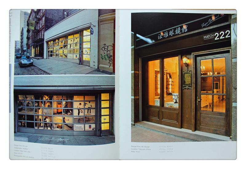 门庭若市 商业门面设计 专卖店商店餐饮店门面装修设计 书籍包邮
