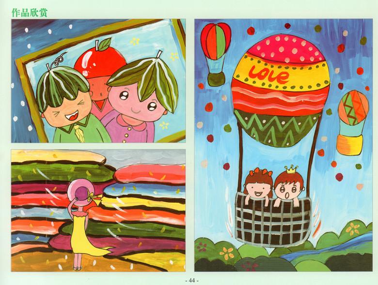 儿童美术培训教材 幼儿园