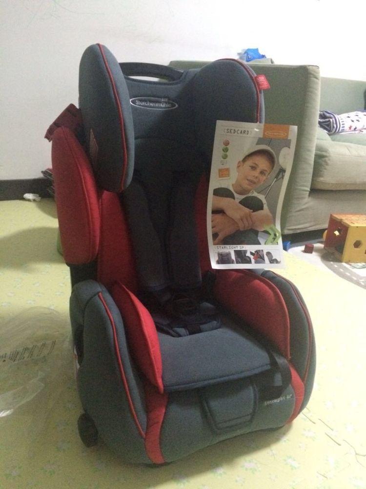 德国原装进口stm变形金刚儿童汽车安全座椅