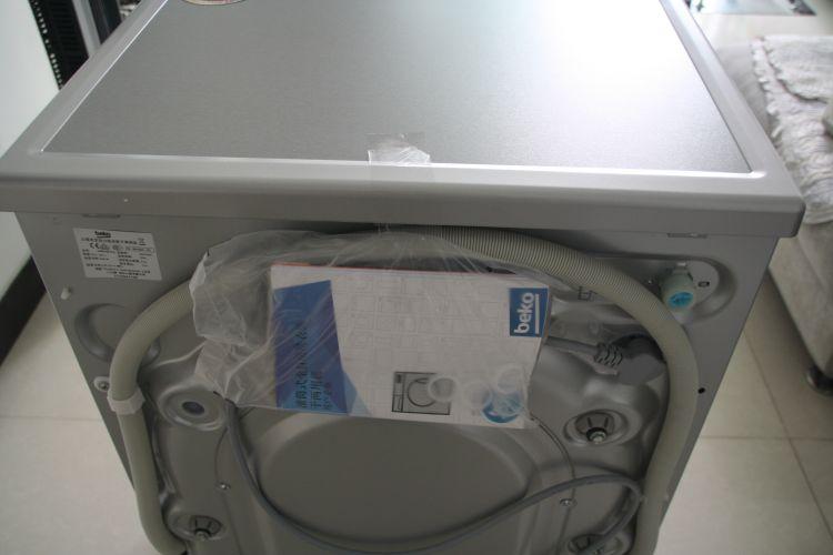 家电 洗衣机 750_500
