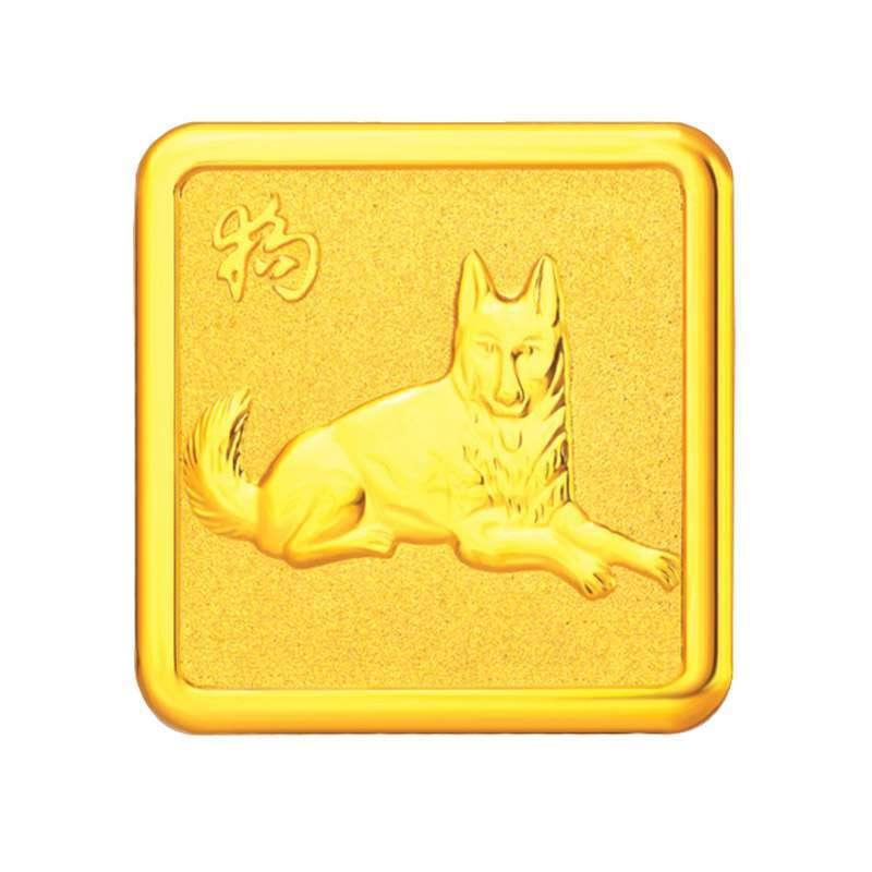 神价格:金叶珠宝 千足金金锭方形十二生肖狗 5g
