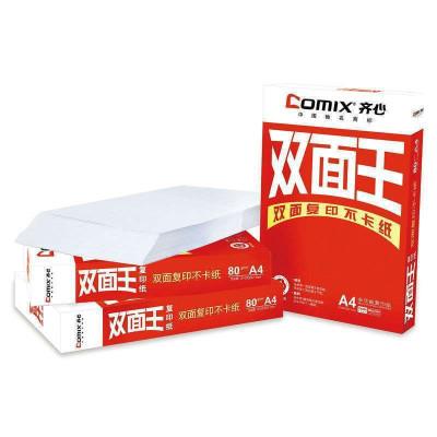 COMIX 齐心 C4084-8 双面王 A4 80g 复印纸 500张