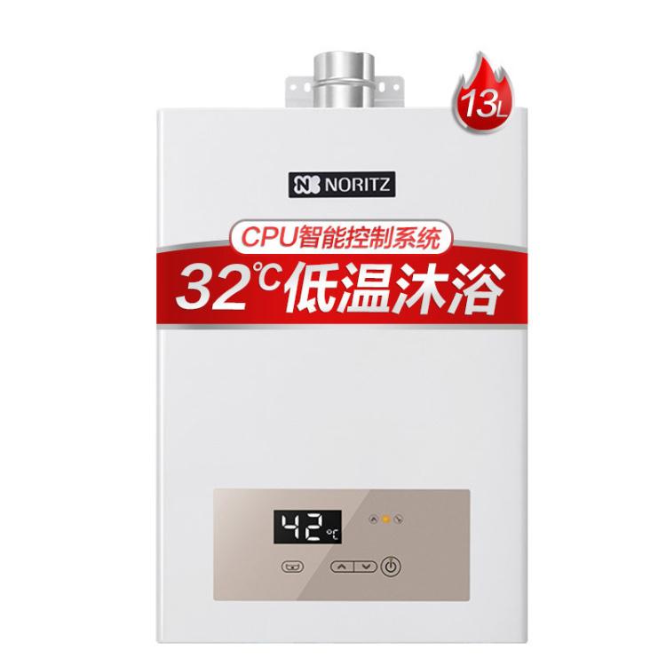 能率(NORITZ)13升燃气热水器JSQ25-SD19 家用恒温天然气 32℃微焰燃烧技术