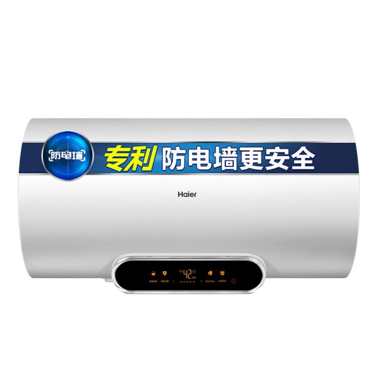 海尔电热水器EC6002-V5(U1)