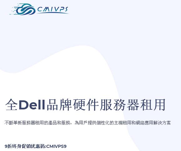 """羊毛党之家 晚高峰炸-cmivps:2020春节7折大促销/香港CMI线路VPS/不限制流量/可""""支付宝"""