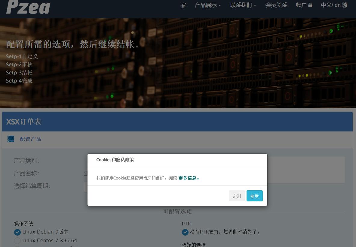 羊毛党之家 性价比低-XSX限时VPS主机5折优惠/可以选择香港VPS与日本VPS/适合建站