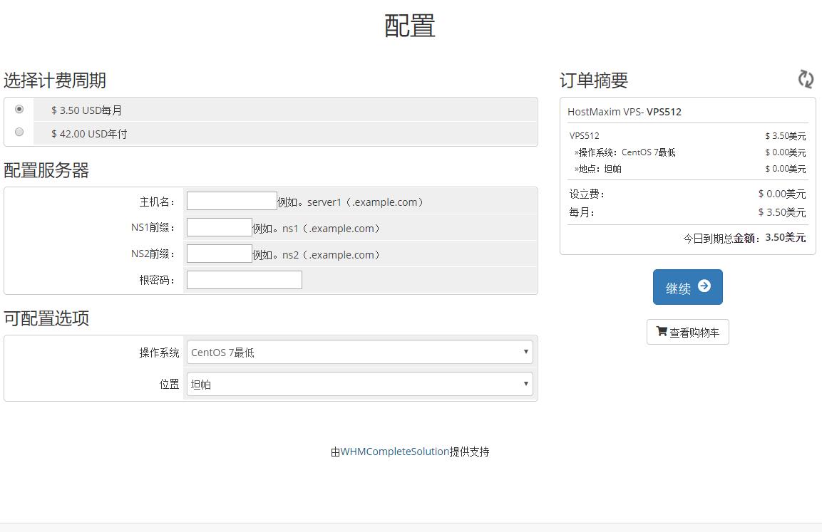 羊毛党之家 一般般-HostMaxim:$1.75/月/512MB内存/20GB SSD空间/2TB流量/1Gbps端口/KVM/美国坦帕/英国
