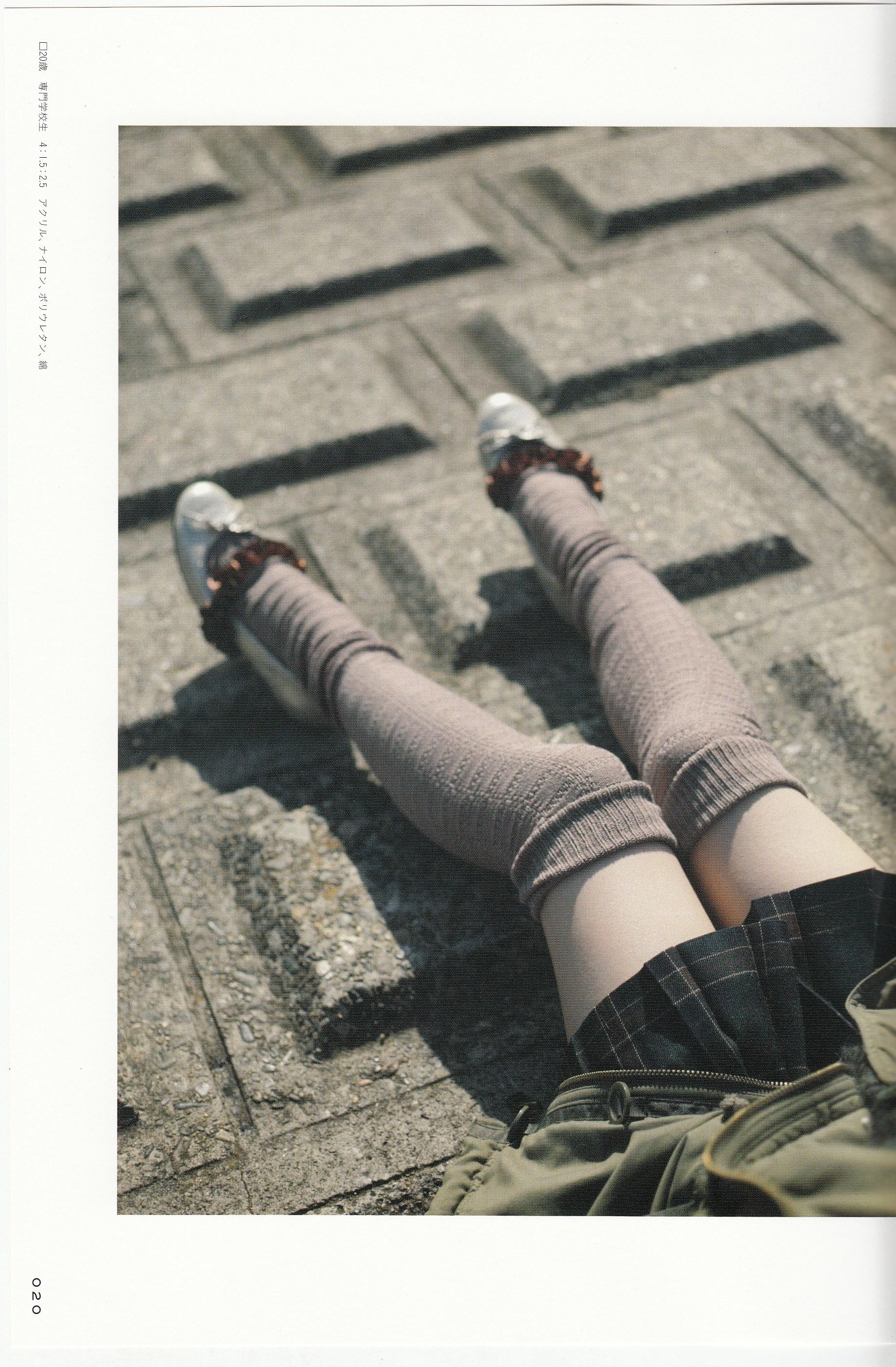 【兔玩映画】新鲜的美少女大腿 兔玩映画 第15张