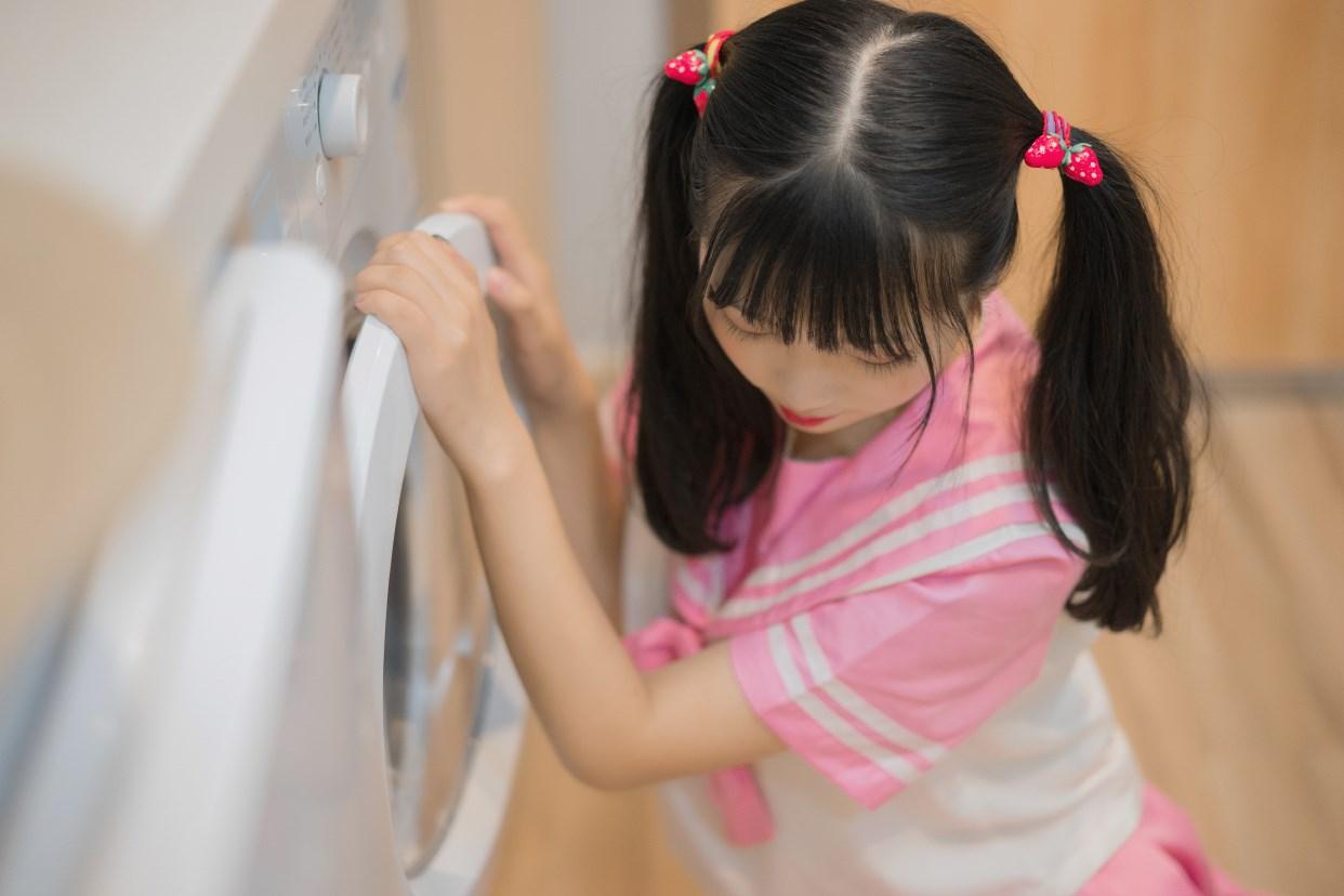 【兔玩映画】粉色草莓JK 兔玩映画 第36张