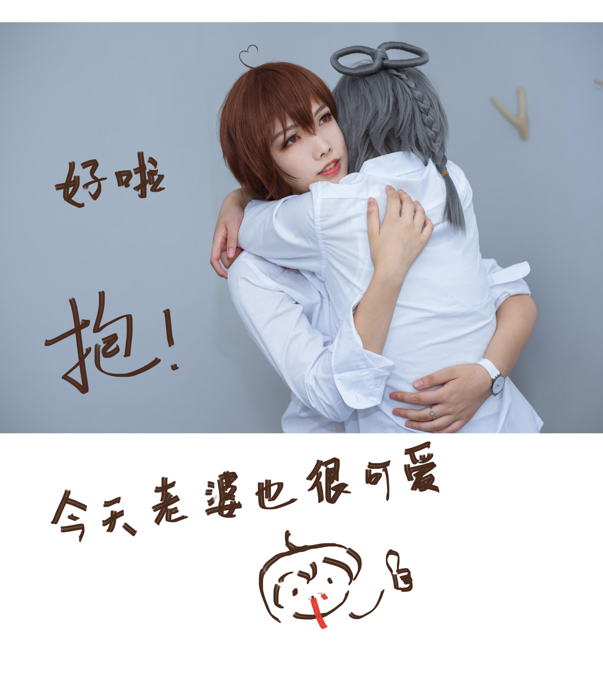【兔玩映画】vol.03-和小甜甜的日常 兔玩映画 第16张