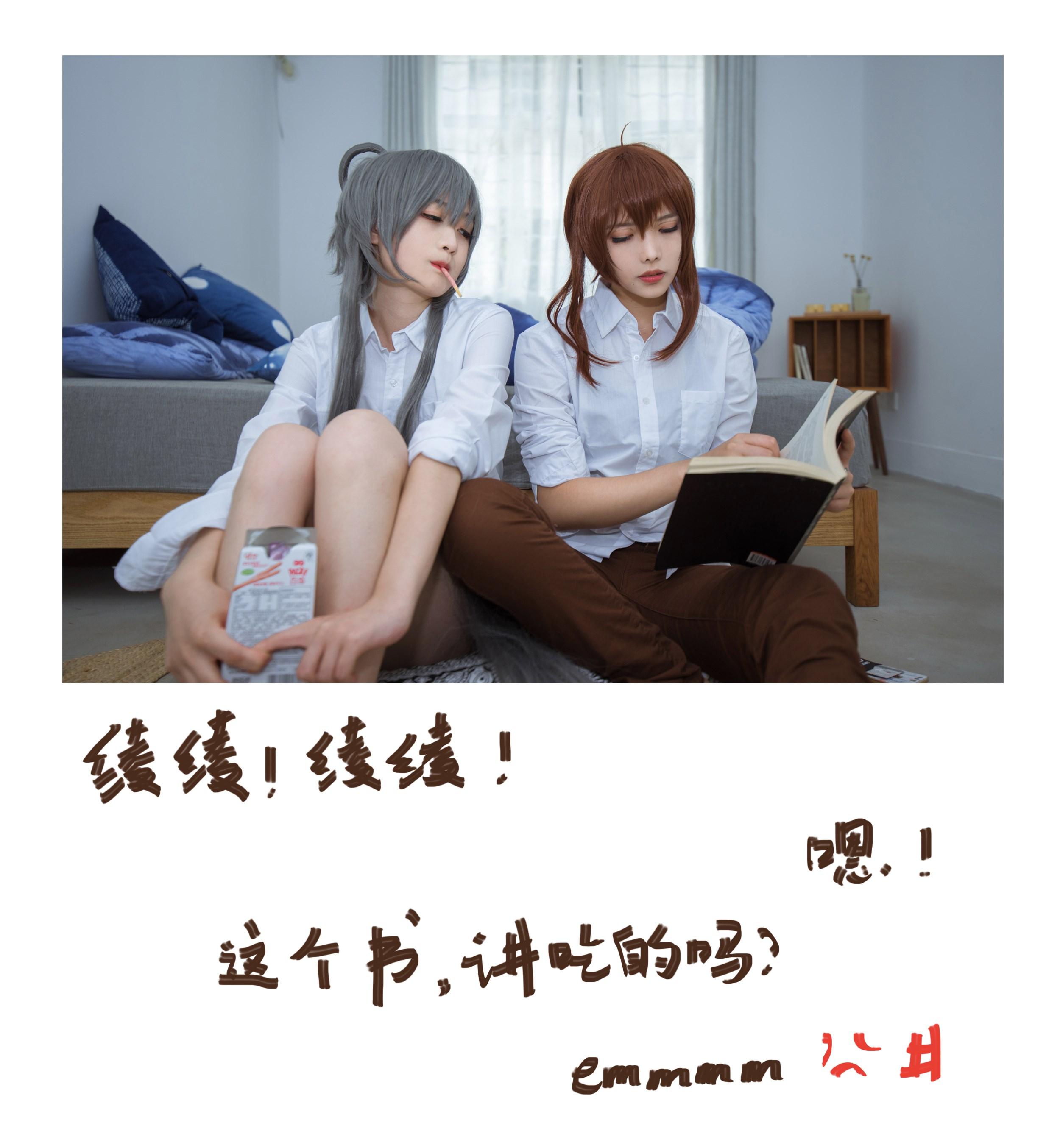 【兔玩映画】vol.03-和小甜甜的日常 兔玩映画 第20张