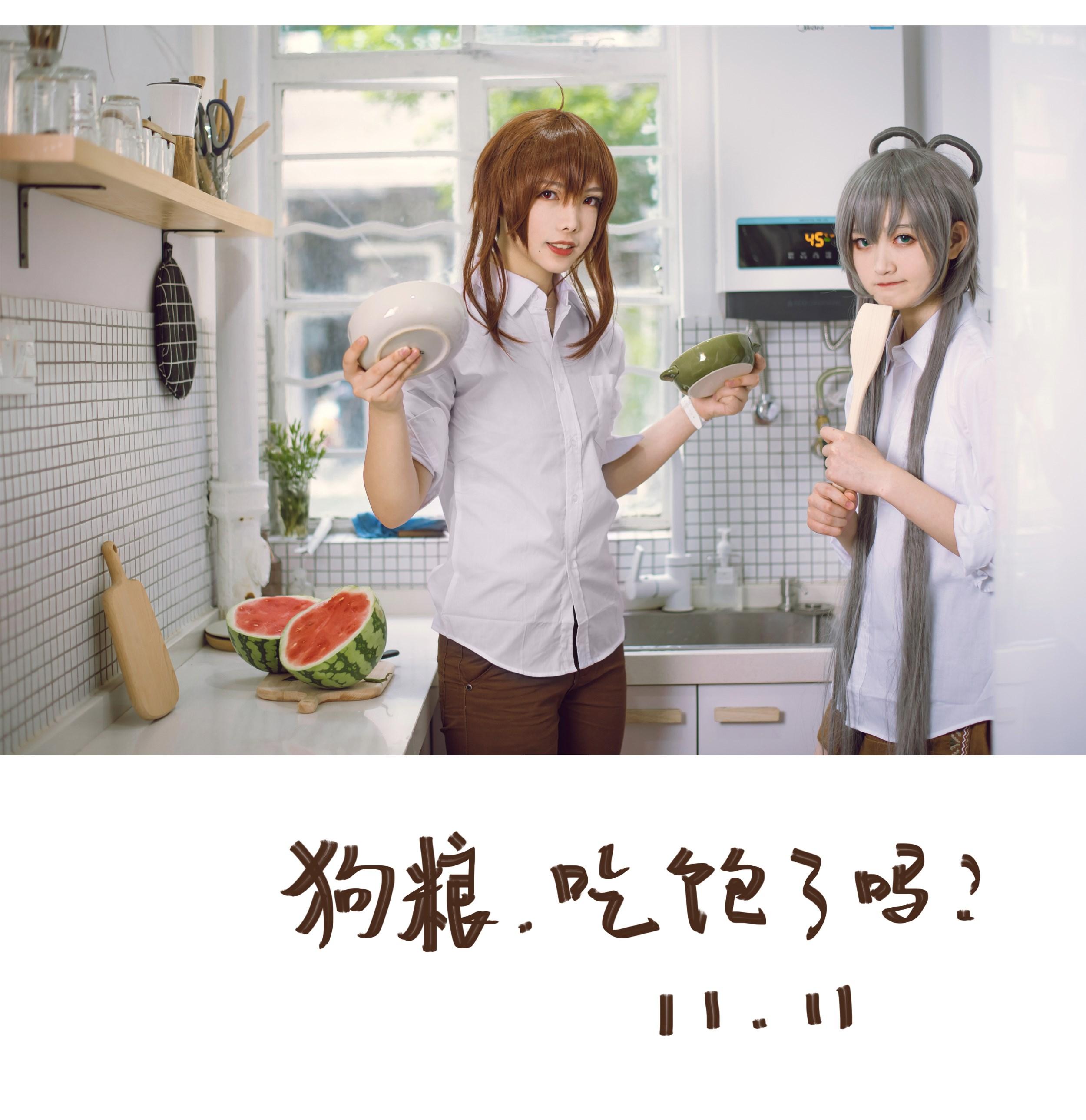 【兔玩映画】vol.03-和小甜甜的日常 兔玩映画 第24张