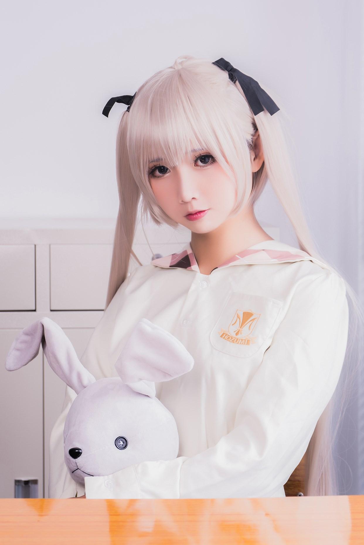 【兔玩映画】黑丝穹妹 兔玩映画 第6张